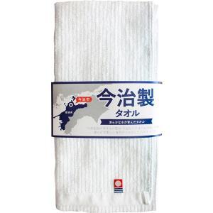 今治製タオル あぜ織りフェイスタオル IMS42005 (お返し 結婚 出産 快気 法事 香典返し)|breezebox