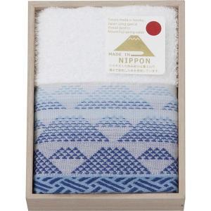包装・のし無料*富士山染め ハンドタオル(木箱入) ブルー FJK4805 (お返し 結婚 出産 快気 法事 香典返し)|breezebox