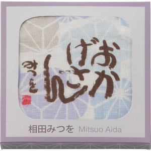 包装・のし無料*相田みつを ハンドタオル ブルー AD3805 (お返し 結婚 出産 快気 法事 香典返し)|breezebox