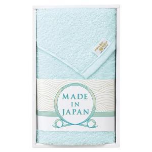 包装・のし無料*つかいたい贈りたい フェイスタオル ブルー AB007501 (お返し 結婚 出産 快気 法事 香典返し) breezebox