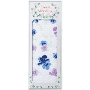 包装・のし無料*メモワール フェイスタオル ブルー P-4703_BL (お返し 結婚 出産 快気 法事 香典返し)|breezebox