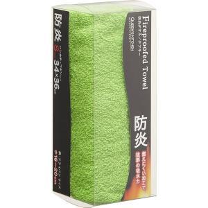 包装・のし無料*クイーンズキッチン 防炎タオル(Sサイズ) グリーン KQS0655471G (お返し 結婚 出産 快気 法事 香典返し) breezebox