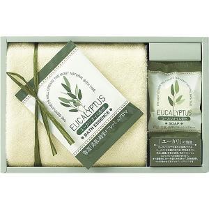 包装・のし無料*ユーカリハーモニー タオルセット アイボリー Y-81505 (お返し 結婚 出産 快気 法事 香典返し) breezebox