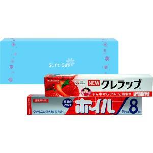 包装・のし無料*ラップ・ホイル キッチンセット KH-5N (お返し 結婚 出産 快気 法事 香典返し) breezebox