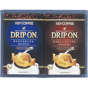 包装・のし無料*キーコーヒー ドリップオンギフト CAG-10N (お返し 結婚 出産 快気 法事 香典返し)|breezebox