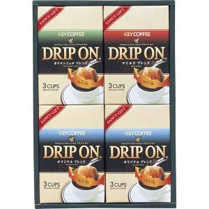 包装・のし無料*キーコーヒー ドリップオンギフト KPN-100N (お返し 結婚 出産 快気 法事 香典返し)|breezebox