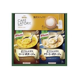 包装・のし無料*味の素 ギフトレシピ クノール スープ&コーヒーギフト KGC-JF (お返し 結婚 出産 快気 法事 香典返し)|breezebox