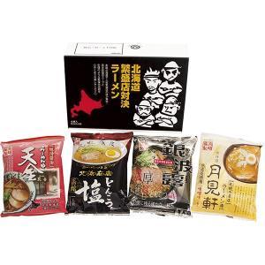 包装・のし無料*北海道繁盛店対決ラーメン(4食) HTR-10 (お返し 結婚 出産 快気 法事 香典返し)|breezebox