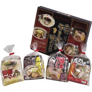 包装・のし無料*九州ラーメン味めぐり(4食) KK-10 (お返し 結婚 出産 快気 法事 香典返し)|breezebox