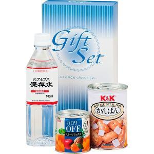 包装・のし無料*非常食安心セット HKR-10 (お返し 結婚 出産 快気 法事 香典返し)|breezebox