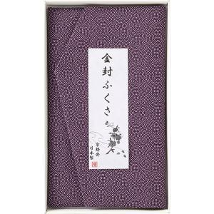 包装・のし無料*洛北 金封ふくさ 紫鮫 H010 (お返し 結婚 出産 快気 法事 香典返し) breezebox