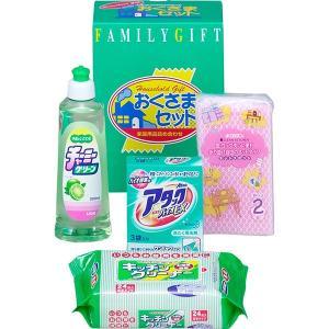 包装・のし無料*洗剤おくさまセット KS-101A (お返し 結婚 出産 快気 法事 香典返し) breezebox