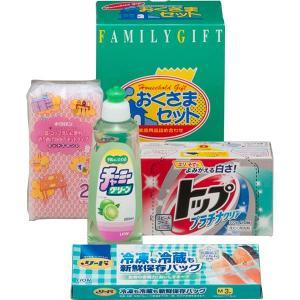 包装・のし無料*洗剤おくさまセット KOA-10T3 (お返し 結婚 出産 快気 法事 香典返し) breezebox