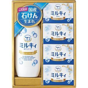 包装・のし無料*牛乳石鹸 カウブランドセレクトギフトセット CB-10 (お返し 結婚 出産 快気 法事 香典返し) breezebox