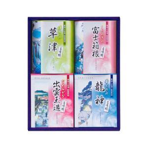 包装・のし無料*名湯綴 薬用入浴剤セット TML-10 (お返し 結婚 出産 快気 法事 香典返し) breezebox