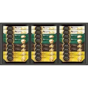 包装・のし無料*ネスレ ネスカフェゴールドブレンドプレミアムスティックコーヒーギフト N15-GKS (お返し 結婚 出産 快気 法事 香典返し)|breezebox