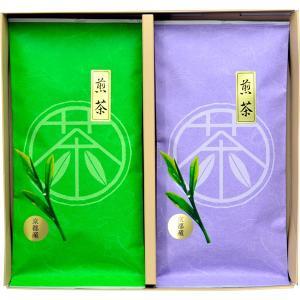 包装・のし無料*京都産宇治茶詰合せ CK10-15 (お返し 結婚 出産 快気 法事 香典返し)|breezebox