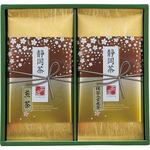 包装・のし無料*静岡茶詰合せ「さくら」 S-251 (お返し 結婚 出産 快気 法事 香典返し)|breezebox