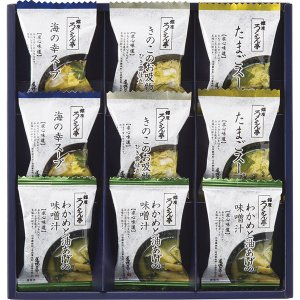 包装・のし無料*ろくさん亭 道場六三郎 スープギフト H-9B (お返し 結婚 出産 快気 法事 香典返し)|breezebox
