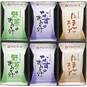 包装・のし無料*アマノフーズ 味わいづくしギフト M-150A (お返し 結婚 出産 快気 法事 香典返し)|breezebox
