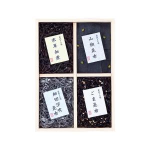 包装・のし無料*廣川昆布 直火釜炊き塩昆布・佃煮4品詰合せ 209-01(L-15) (お返し 結婚 出産 快気 法事 香典返し)|breezebox