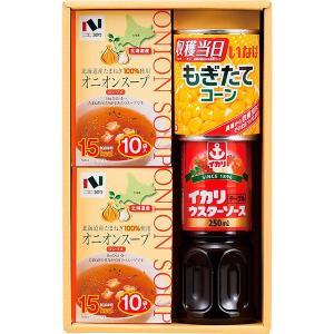 包装・のし無料*オニオンスープ&調味料セット ONC-15 (お返し 結婚 出産 快気 法事 香典返し)|breezebox