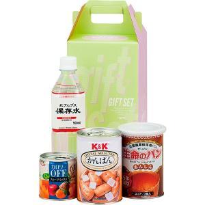 包装・のし無料*非常食安心セット HKR-15 (お返し 結婚 出産 快気 法事 香典返し)|breezebox