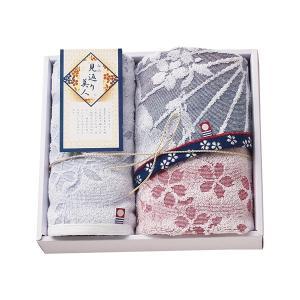 包装・のし無料*今治製タオル 見返り美人 フェイスタオル&ウォッシュタオル KM-1503 (お返し 結婚 出産 快気 法事 香典返し) breezebox