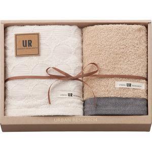 包装・のし無料*アーバンリサーチ フェイスタオル&ウォッシュタオル ブルー UR2115 (お返し 結婚 出産 快気 法事 香典返し) breezebox