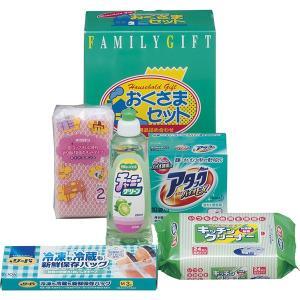 包装・のし無料*洗剤おくさまセット KS-151A (お返し 結婚 出産 快気 法事 香典返し) breezebox