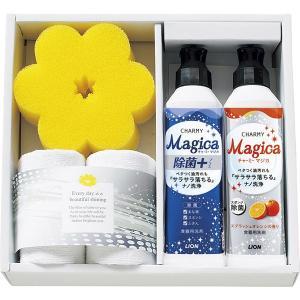 包装・のし無料*キッチンソープギフト MAG-151 (お返し 結婚 出産 快気 法事 香典返し) breezebox