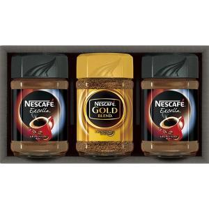 包装・のし無料*ネスレ ネスカフェレギュラーソリュブルコーヒーギフト N20-TN (お返し 結婚 出産 快気 法事 香典返し)|breezebox