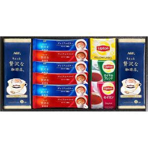 包装・のし無料*AGF&リプトン 珈琲・紅茶セット BD-20S (お返し 結婚 出産 快気 法事 香典返し)|breezebox