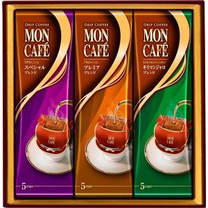 包装・のし無料*モンカフェ ドリップコーヒー詰合せ MCQ-20C (お返し 結婚 出産 快気 法事 香典返し)|breezebox