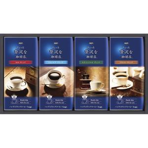 包装・のし無料*AGF ちょっと贅沢な珈琲店ドリップコーヒーギフト ZD-20J (お返し 結婚 出産 快気 法事 香典返し)|breezebox