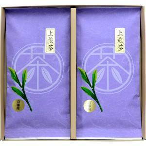 包装・のし無料*京都産宇治茶詰合せ CK10-20 (お返し 結婚 出産 快気 法事 香典返し)|breezebox