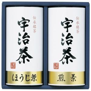 包装・のし無料*宇治茶詰合せ(伝承銘茶) LC1-20A (お返し 結婚 出産 快気 法事 香典返し)|breezebox