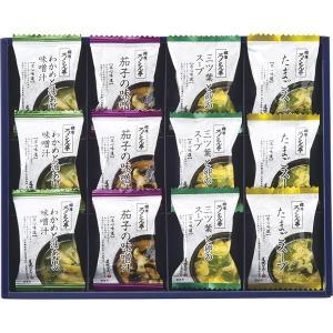 包装・のし無料*ろくさん亭 道場六三郎 スープギフト H-12C (お返し 結婚 出産 快気 法事 香典返し)|breezebox
