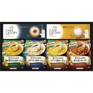 包装・のし無料*味の素 ギフトレシピクノールスープ&コーヒーギフト KGC-20F (お返し 結婚 出産 快気 法事 香典返し)|breezebox