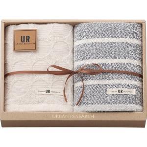 包装・のし無料*アーバンリサーチ フェイスタオル2P ブルー UR2120 (お返し 結婚 出産 快気 法事 香典返し) breezebox