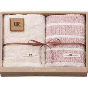 包装・のし無料*アーバンリサーチ フェイスタオル2P レッド UR2120 (お返し 結婚 出産 快気 法事 香典返し) breezebox