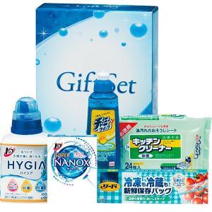 包装・のし無料*ハイジア&バラエティセット HYG-20A (お返し 結婚 出産 快気 法事 香典返し) breezebox