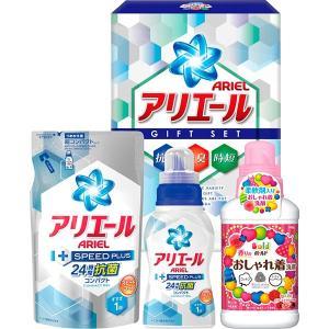 包装・のし無料*アリエールスピードプラス洗剤ギフト RYV-20M (お返し 結婚 出産 快気 法事 香典返し) breezebox