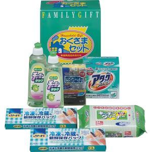 包装・のし無料*洗剤おくさまセット KS-201A (お返し 結婚 出産 快気 法事 香典返し) breezebox