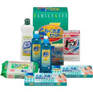 包装・のし無料*洗剤おくさまセット KOA-20T3 (お返し 結婚 出産 快気 法事 香典返し) breezebox