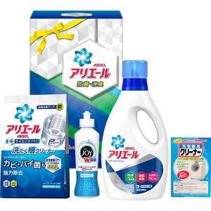 包装・のし無料*アリエールイオンパワージェル洗剤ギフト RAO-20M (お返し 結婚 出産 快気 法事 香典返し) breezebox