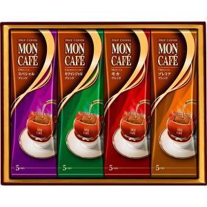 包装・のし無料*モンカフェ ドリップコーヒー詰合せ MCQ-25C (お返し 結婚 出産 快気 法事 香典返し)|breezebox