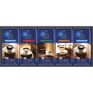 包装・のし無料*AGF ちょっと贅沢な珈琲店ドリップコーヒーギフト ZD-25J (お返し 結婚 出産 快気 法事 香典返し)|breezebox