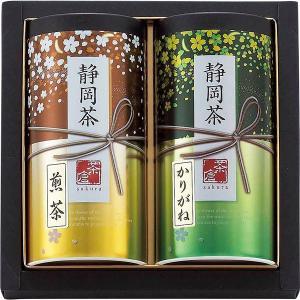 包装・のし無料*静岡茶詰合せ「さくら」 S-352 (お返し 結婚 出産 快気 法事 香典返し)|breezebox