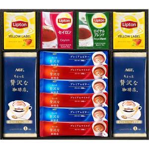 包装・のし無料*AGF&リプトン 珈琲・紅茶セット BD-25S (お返し 結婚 出産 快気 法事 香典返し)|breezebox